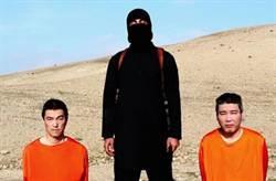3天時限已過 傳2日人已遭IS斬首