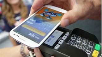 小心提防 11%安卓行動支付APP有風險