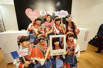 私立惠比壽中學成員 現身Sony Store西門店玩自拍