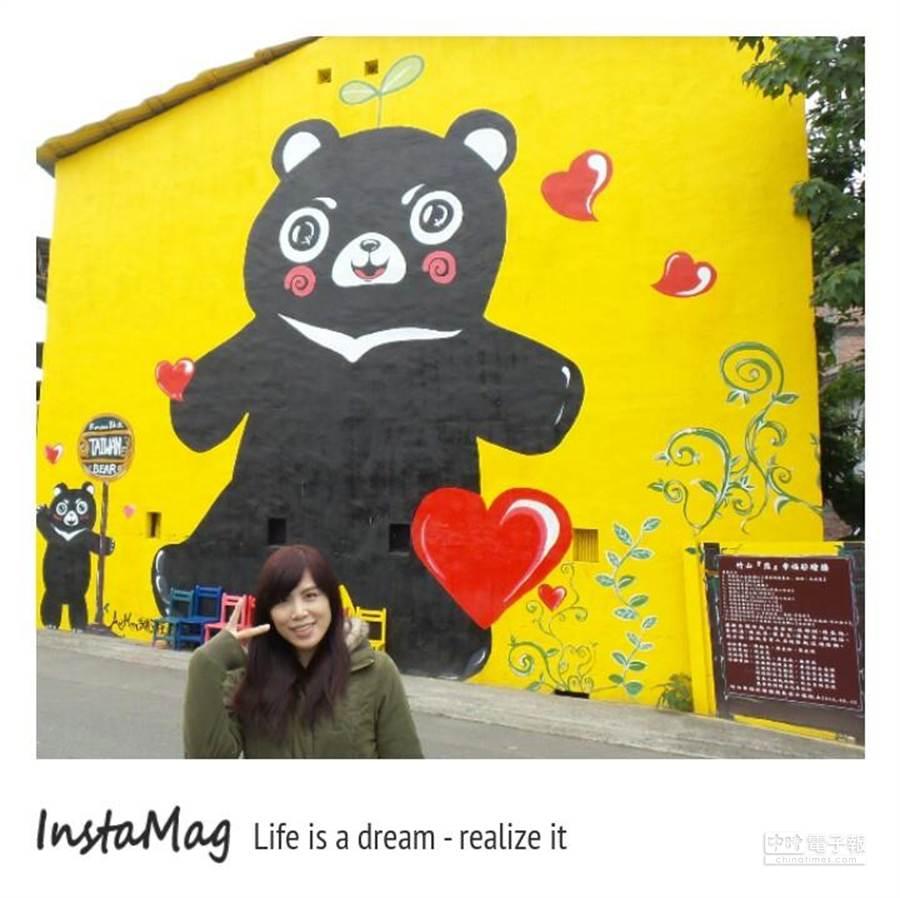 南投竹山鎮(熊)幸福彩繪牆(圖/截自旅遊夜市趴趴走部落格)