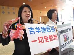 台灣燈會 預算不足急募款
