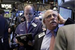 歐銀行情結束 美股漲跌互見