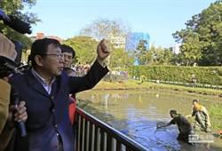 柯文哲:生態公園是社區營造