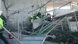 新店鷹架倒塌 60歲工人昏迷中