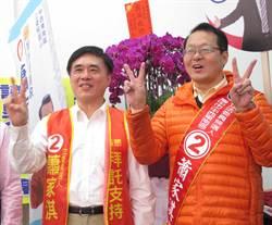 郝龍斌:台中勝利 從蕭家淇當選開始