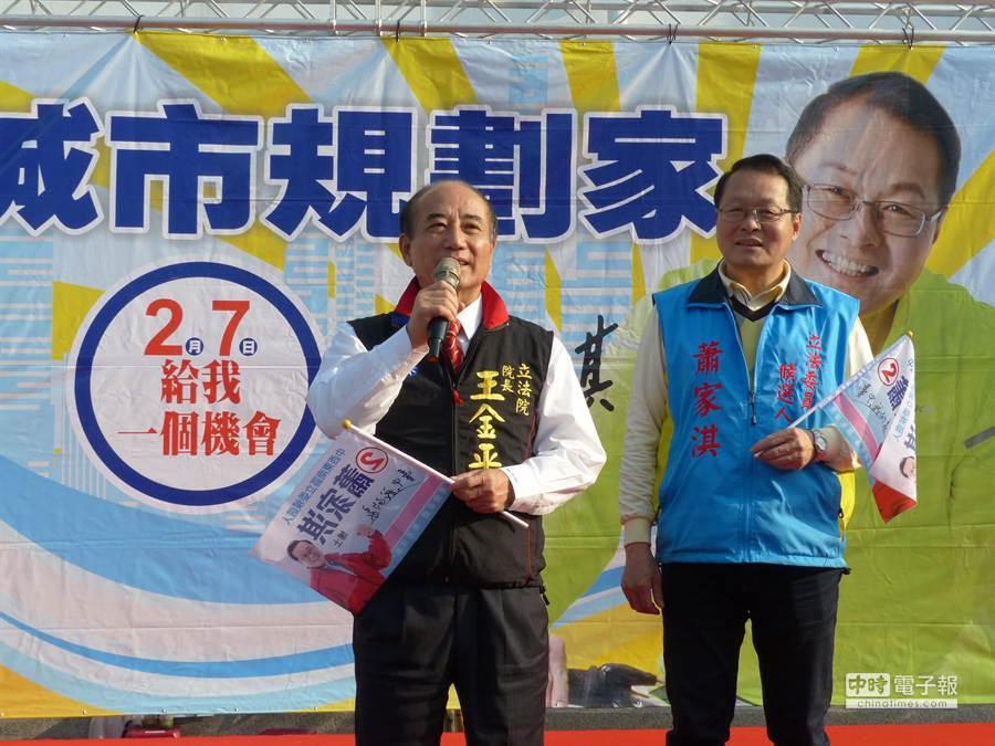 立法院長王金平(左)今天下午為蕭家淇站台,他說,蕭家淇有豐富行政經驗,為人敦厚,希望中西區選民多支持。(黃進恭攝)