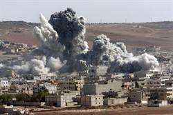 空襲近2000次 伊斯蘭國失地1%