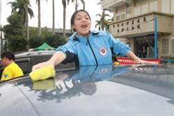 尋夢少年火箭隊洗車做愛心 幫助毛小孩