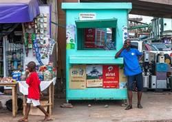 祖克博:免費網路前進非洲!