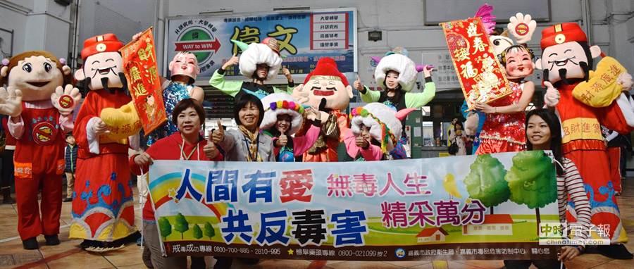嘉義市政府衛生局24日在車站大廳舉辦「反毒快閃」活動,呼籲民眾拒絕毒品,也扮成財神爺發紅包,祝民眾新年財源滾滾。