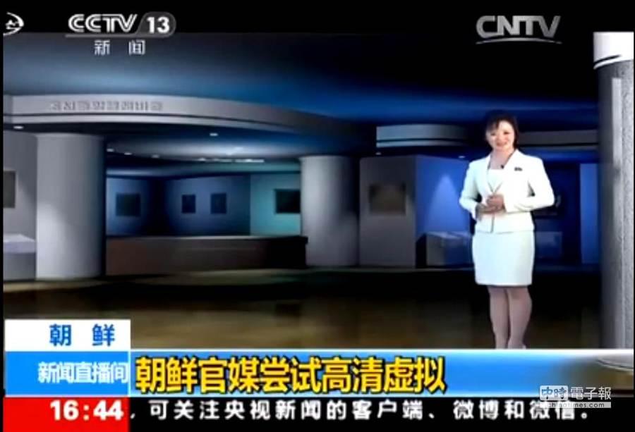 北韓中央電視台,即將開台高畫質電視播出。(取材自大陸中央電視台)