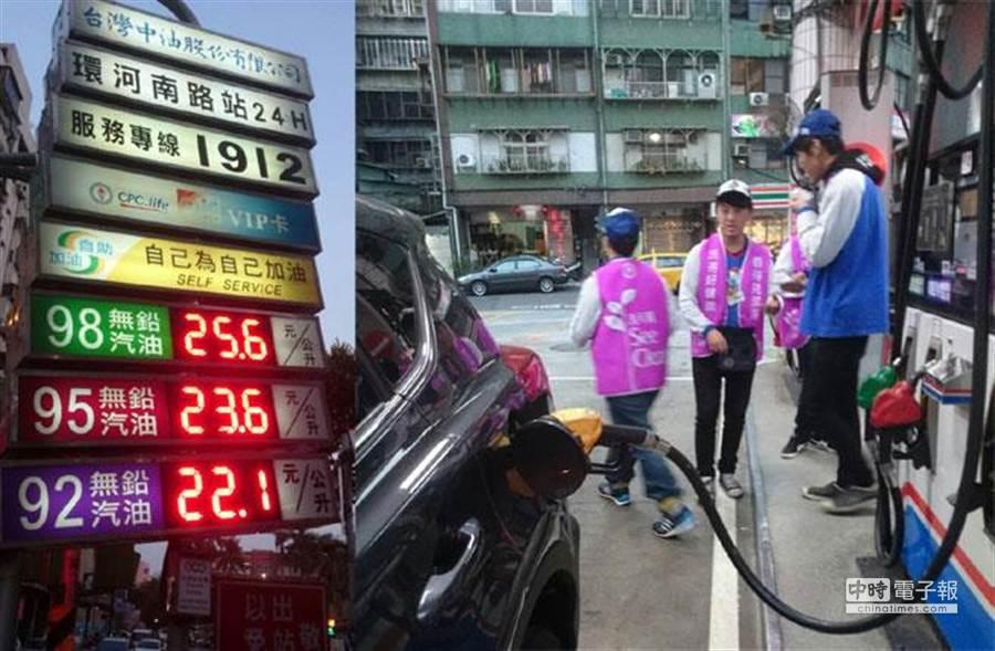汽、柴油價格明日起每公升各調漲0.1元。(郭毅攝)