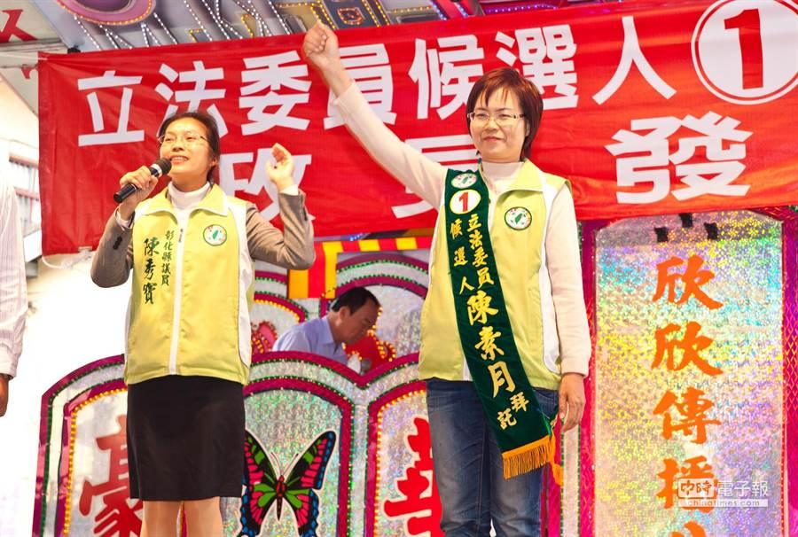 彰化縣立委補選,民進黨候選人陳素月社頭後援會今天成立。(鐘武達攝)