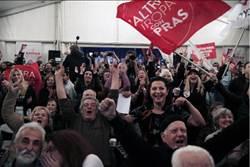 希臘大選變天 150來最年輕總理將出列