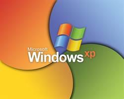 陸微軟XP用戶驟減
