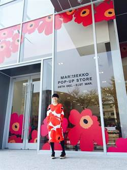 marimekko 台南Pop-up Store 來囉!