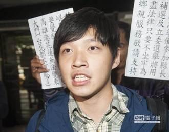 反服貿扯警盾牌  陳為廷遭起訴