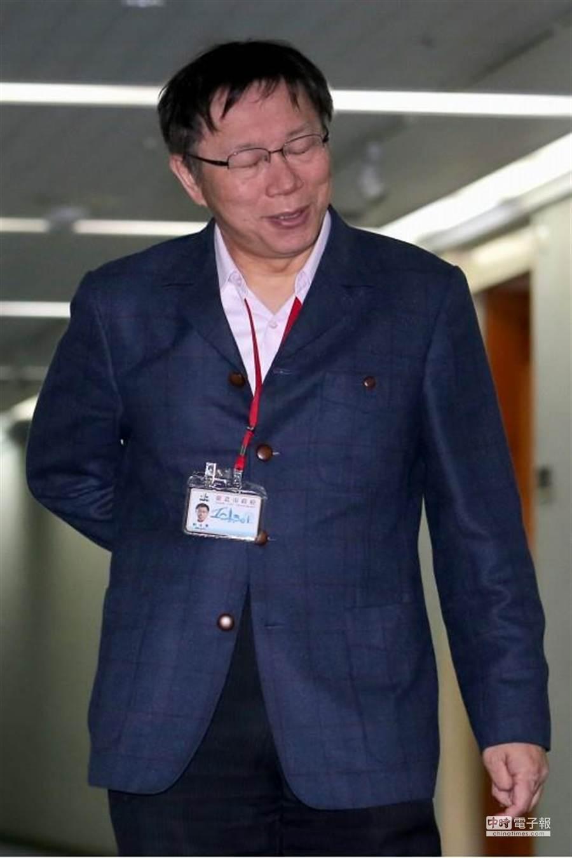 台北市長柯文哲上任後,頻頻要求大企業修改已簽署的公共工程合約。(黃世麒攝)