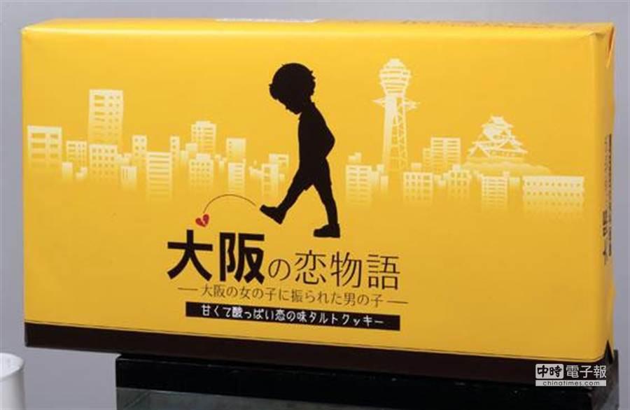 大阪之戀日本禮盒