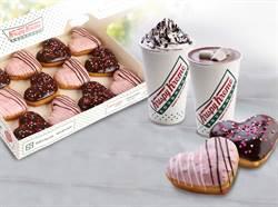 Krispy Kreme心心相印 甜蜜愛戀 限量新品搶先曝光