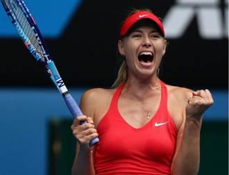 莎娃贏得美麗戰爭 挺進澳網女單4強