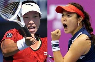 時隔8年 詹詠然重返澳網女雙4強