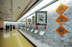吉林省博物院展出「百年關東老幌子」