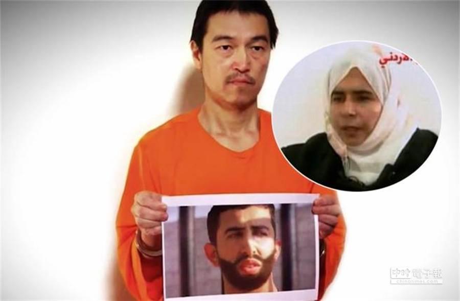 約旦同意用女炸彈客莎吉達亞(小圖)交換日人質後藤健二。(取自網路)