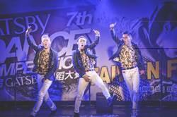 第七屆GATSBY舞蹈大賽 學生舞王「陸嘉宏」出戰亞洲強將為台灣爭光
