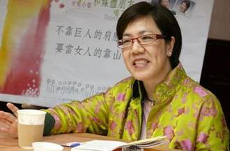 北市廉政委員 台綜院副院長李安妮入列