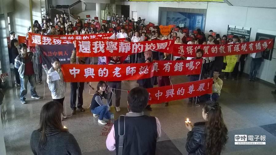 上百名家長、學生拉布條、標語,向南投縣教育產業工會作柔性抗議。(沈揮勝攝)