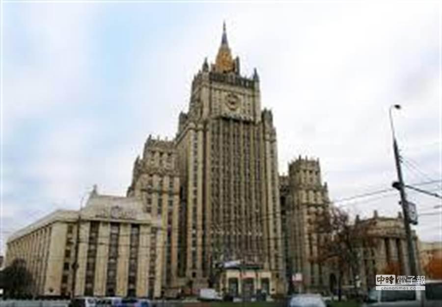 俄羅斯外交部29日表示,盼望美國終能了解手,制裁俄國是徒勞無功之舉。(翻攝自網路)