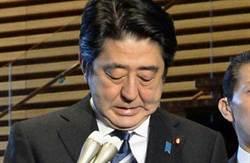 日本強烈譴責IS暴行 安倍:絕不饒恕恐怖分子