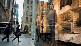黃金路 全球租金最高10大商業街