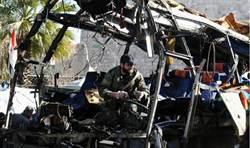 大馬士革公車被炸 8死