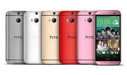 HTC M8能升安卓5.0囉 5大改變帶你看