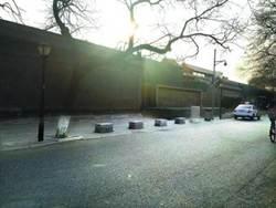 700年國子監影壁遭仿建 前官員:膽大妄為