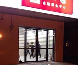 陸大媽占ATM提款廳 跳廣場舞