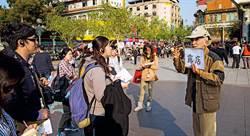 遊民帶導覽 台大教授也驚豔