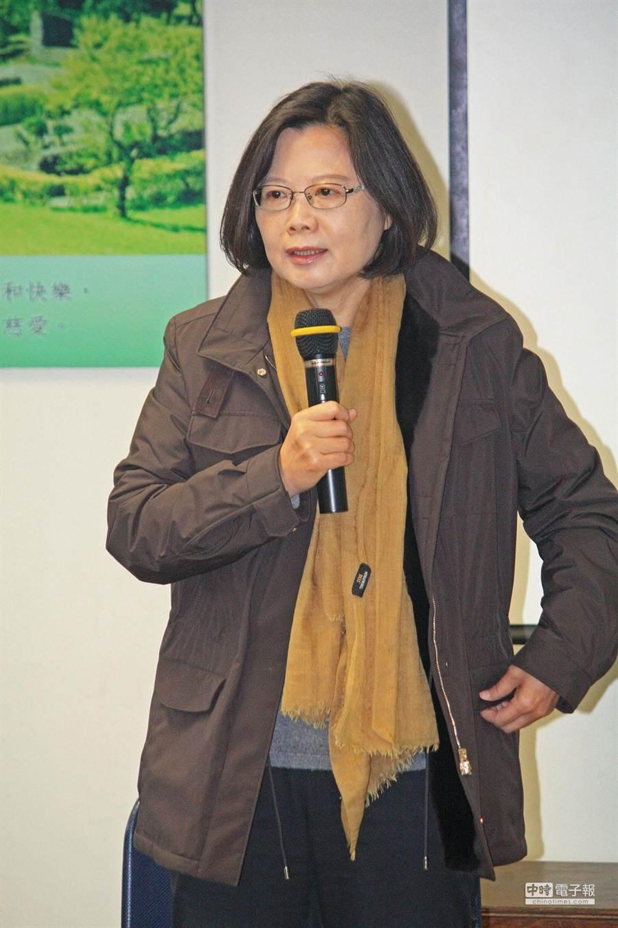 圖為民進黨主席蔡英文。(報系資料照片/王亭云攝)