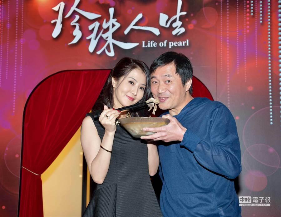 超碰秀_李亮瑾遇水則發 《珍珠人生》開紅盤 - 娛樂 - 中時