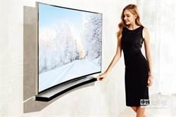 隔牆有耳 小心三星智慧電視會竊聽