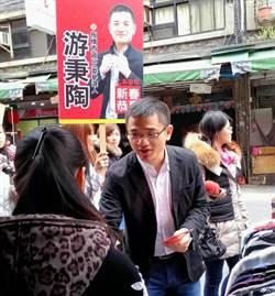 游錫堃子決定參選立委 傳承「水牛精神」