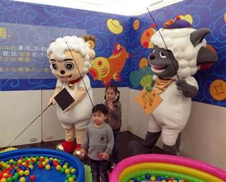 喜羊羊與灰太郎驚喜現身台南新天地