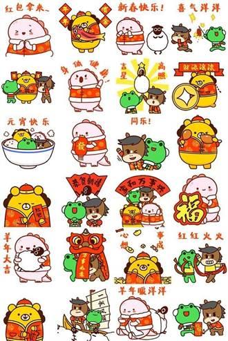WeChat拜早年 新年動態貼圖免費放送