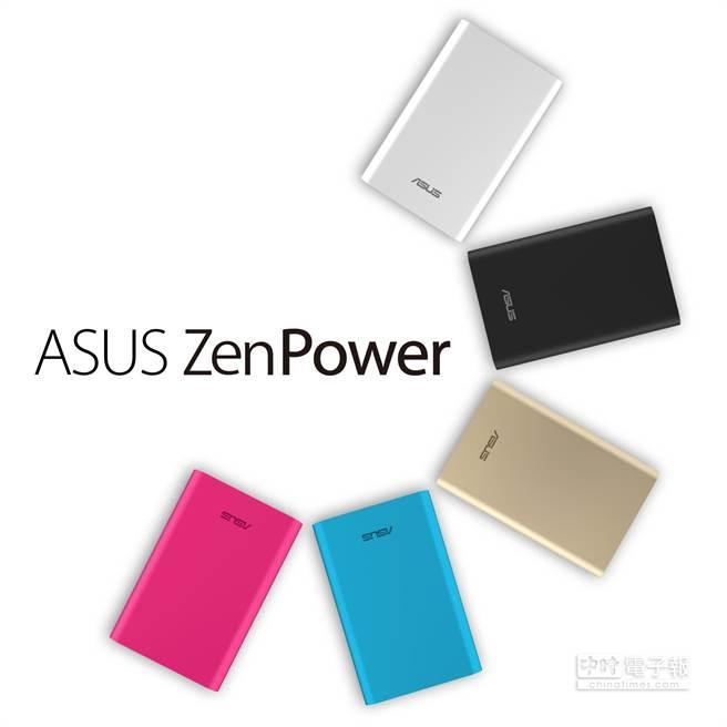 華碩推出行動電源ASUS ZenPower,外觀約一張名片大小,搭載9600毫安培電力。(華碩提供)