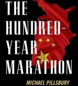 劉屏專欄-中國霸權與達文西密碼