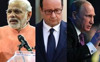 這3國元首 都是一人過情人節