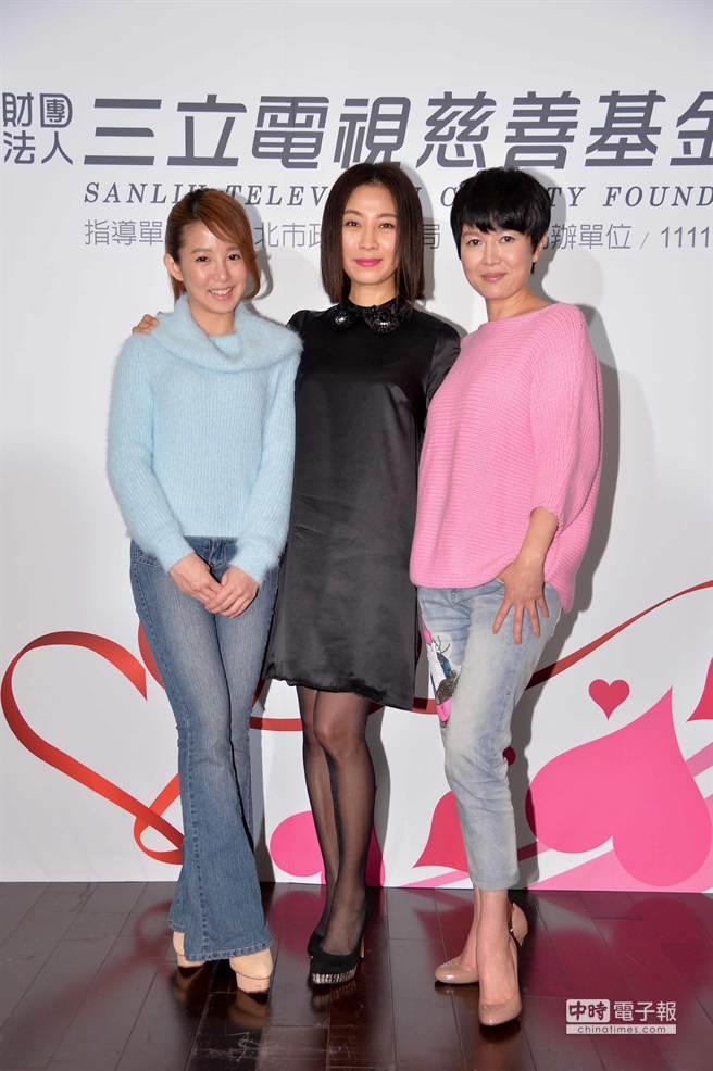 郭書瑤、苗可麗、方文琳15日出席「單親媽媽過好年」活動。(三立提供)
