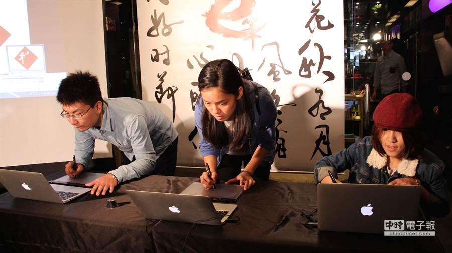 現場民眾使用「e筆」體驗書寫的樂趣。圖/STUDIO A